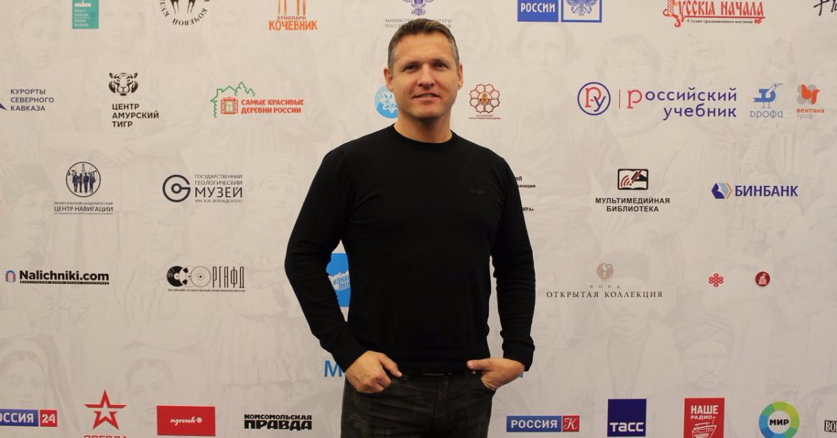 Инге Солхейм приехал на фестиваль Русского географического общества