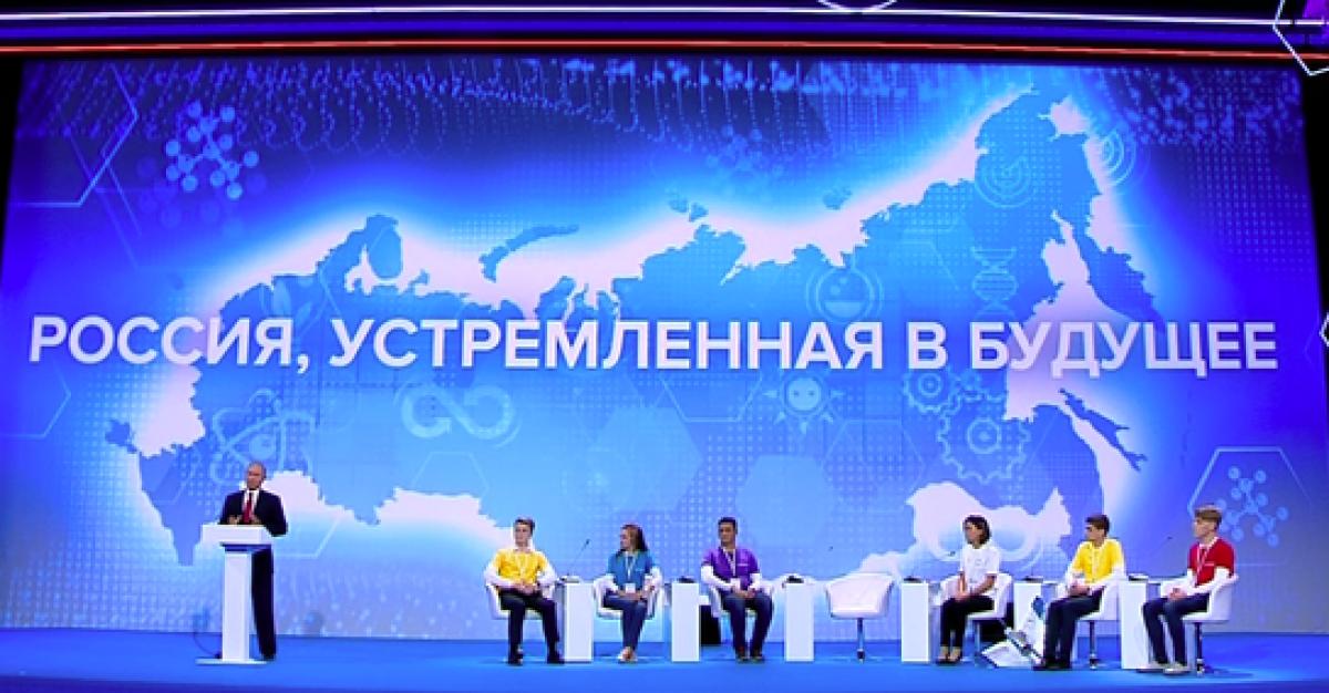 В Москве проходит выставка «Россия, устремленная в будущее»