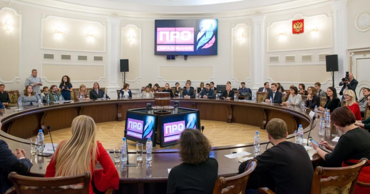 Прошла церемония награждения победителей Всероссийского конкурса СМИ «ПРО Образование–2017»
