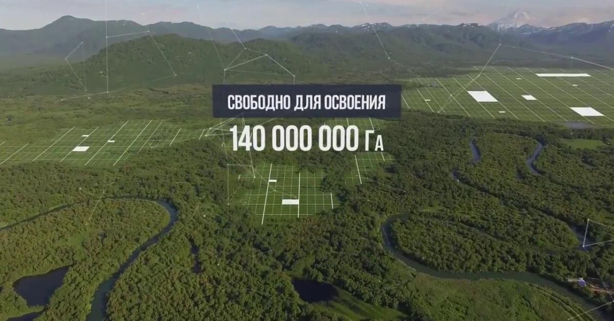 Вернувшиеся соотечественники получат гектар на Дальнем Востоке