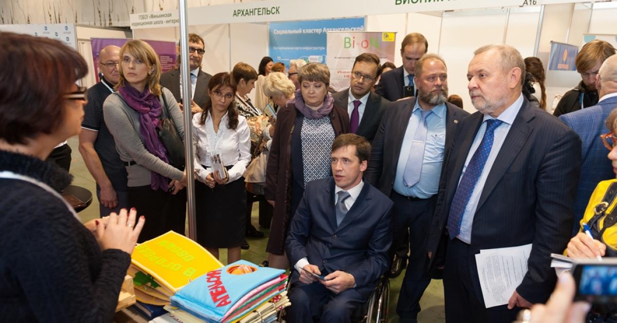 В Москве прошла VII Международная специализированная выставка «ИнваЭкспо. Общество для всех-2017»