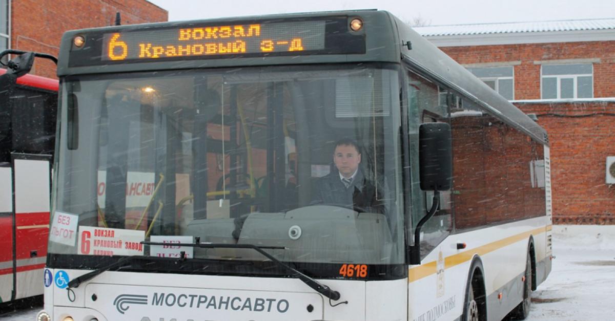 Детей без билета не будут высаживать из автобусов