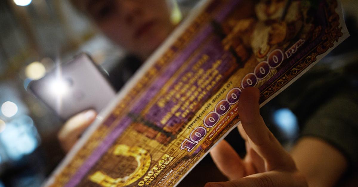 Жительница Воронежа выиграла полмиллиарда рублей в лотерее
