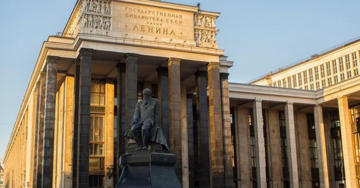 Самый большой читальный зал Российской государственной библиотеки снова откроют для посетителей