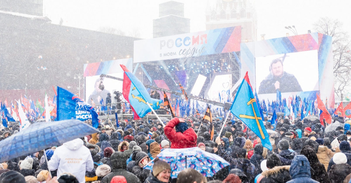 В столице состоялся митинг-концерт «Россия в моем сердце»