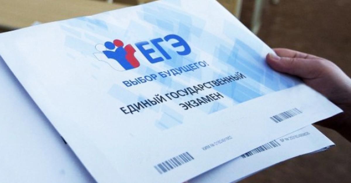 26 февраля Москва присоединится к Всероссийской акции «День сдачи ЕГЭ с родителями»