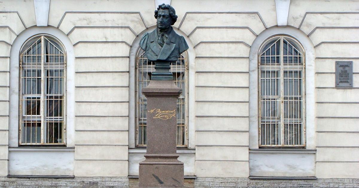 В Москве открылась выставка иллюстраций к сказкам Пушкина