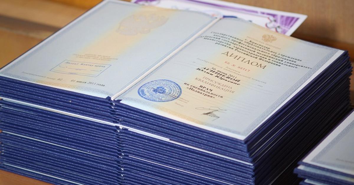 В Южной Корее признают российские дипломы