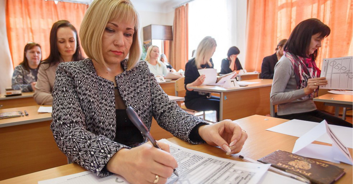 Акция «Единый день сдачи ЕГЭ родителями» добралась до Подмосковья