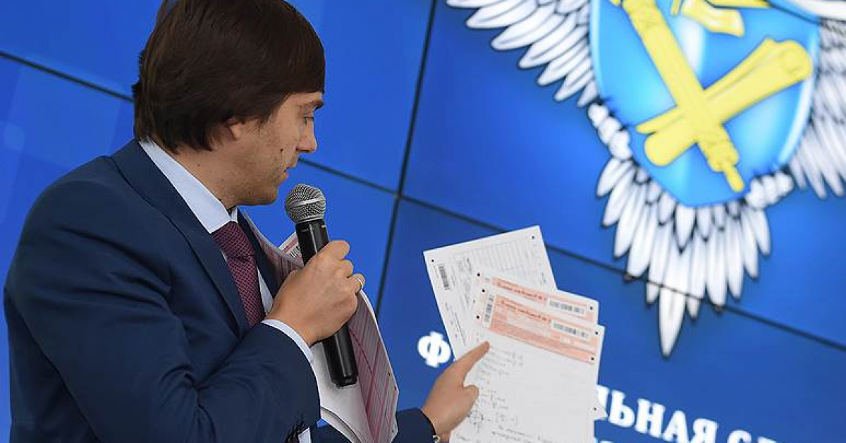 Изменения в выпускных экзаменах обсудят в Москве
