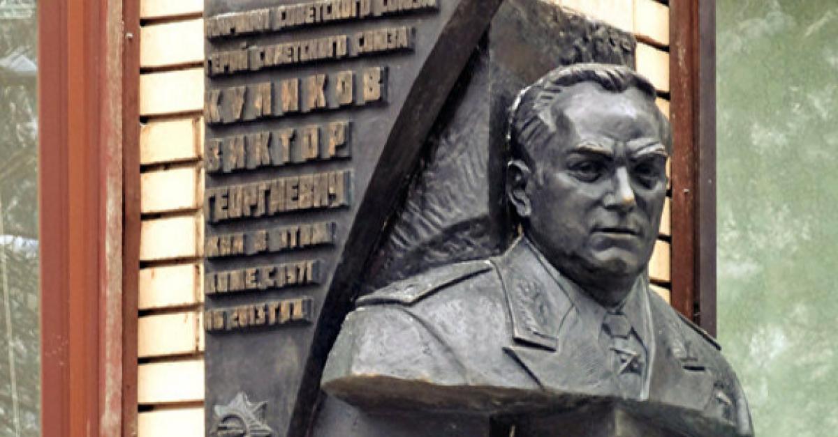 Четыре мемориальные доски открылись в Москве