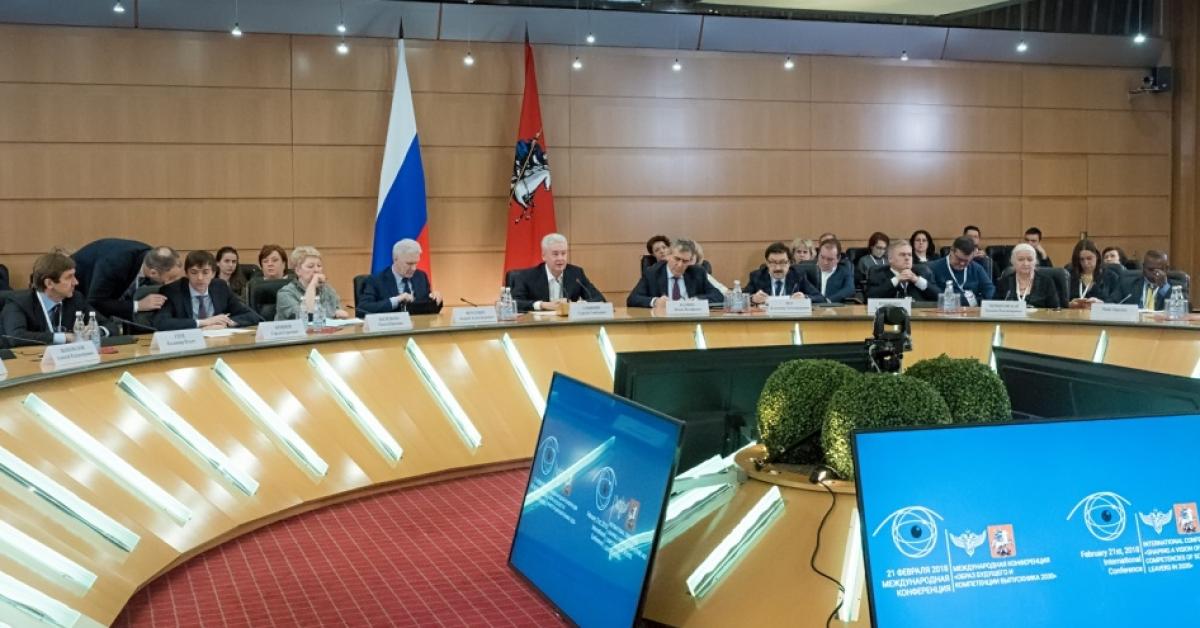 На международной конференции отметили высокие результаты московской системы образования