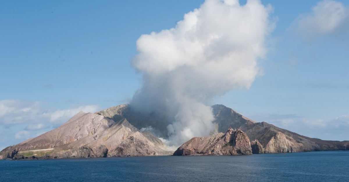 Японский вулкан угрожает миру катастрофой