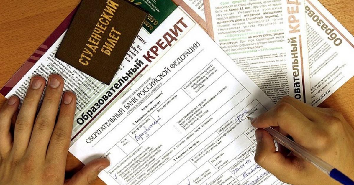 Утверждены правила предоставления образовательных кредитов