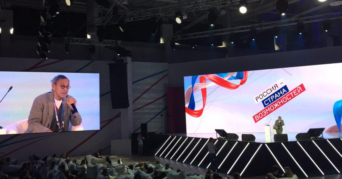 """Андрей Кончаловский посетил форум """"Россия - страна возможностей"""""""
