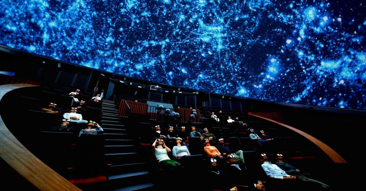 Сегодня отмечается Международный день Планетариев