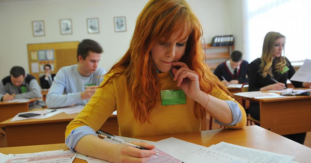 В Челябинске пройдет ЕГЭ без учеников