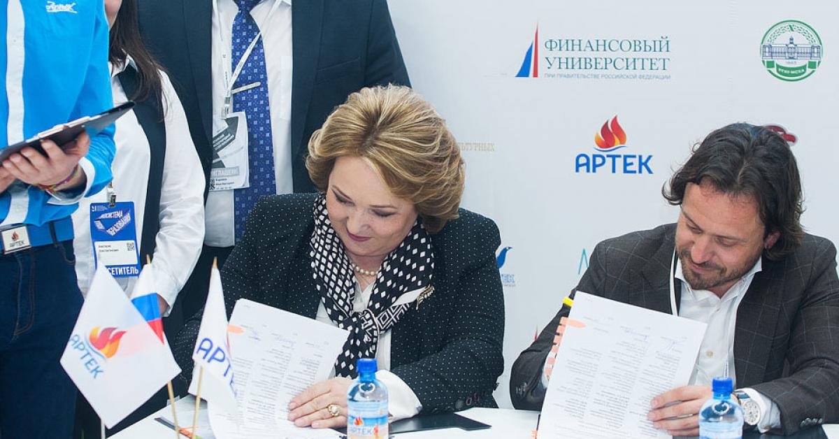 Тимирязевская академия и Международный детский центр «Артек» подписали соглашение о сотрудничестве