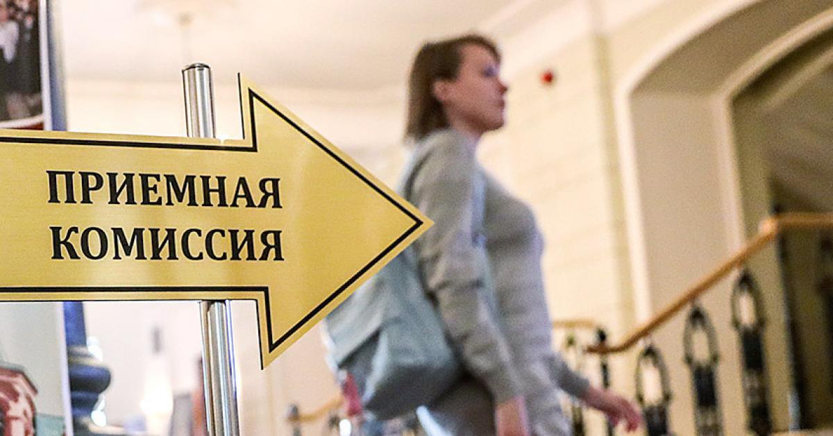 Рособрнадзор прекратил действие лицензии Московского областного гуманитарного института