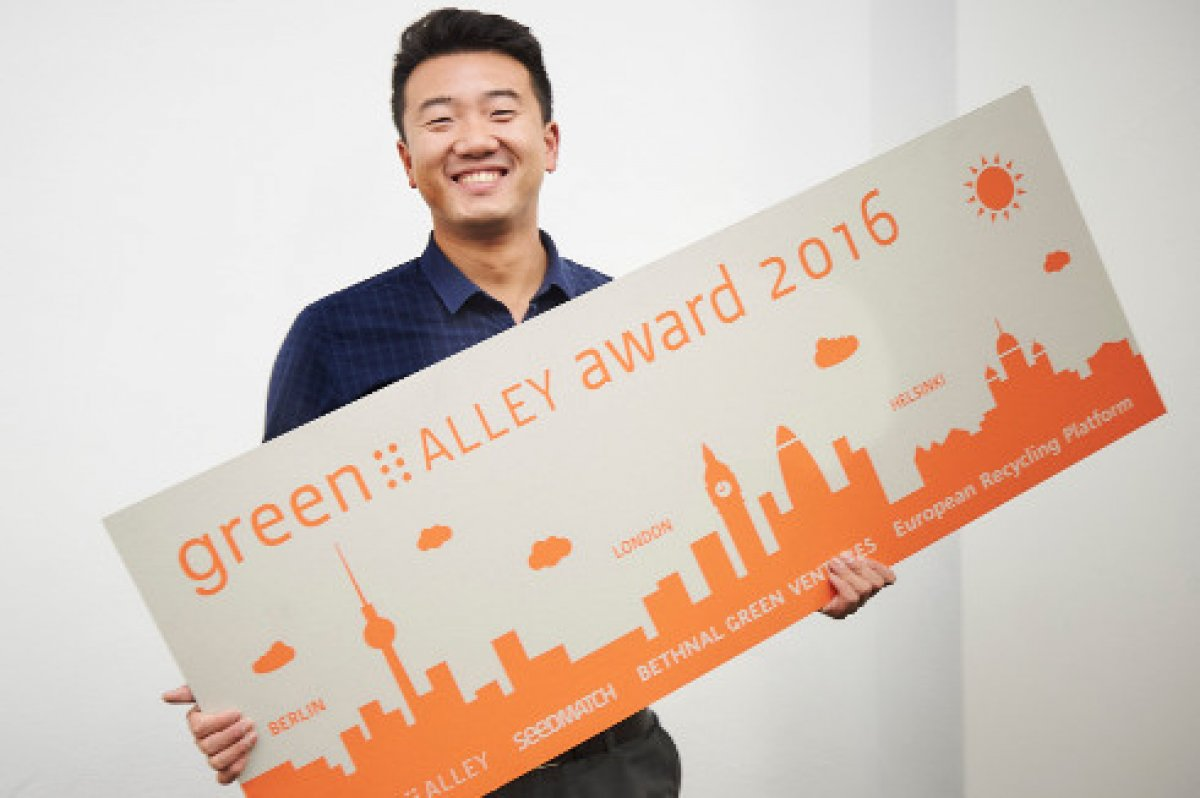 circular economy award