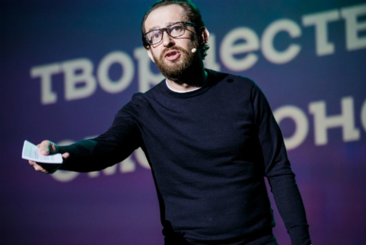 Константин Хабенский на Synergy Insight Forum 2018