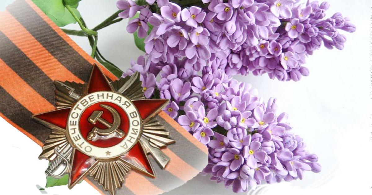 В российских городах проходит патриотическая акция «Сирень Победы»