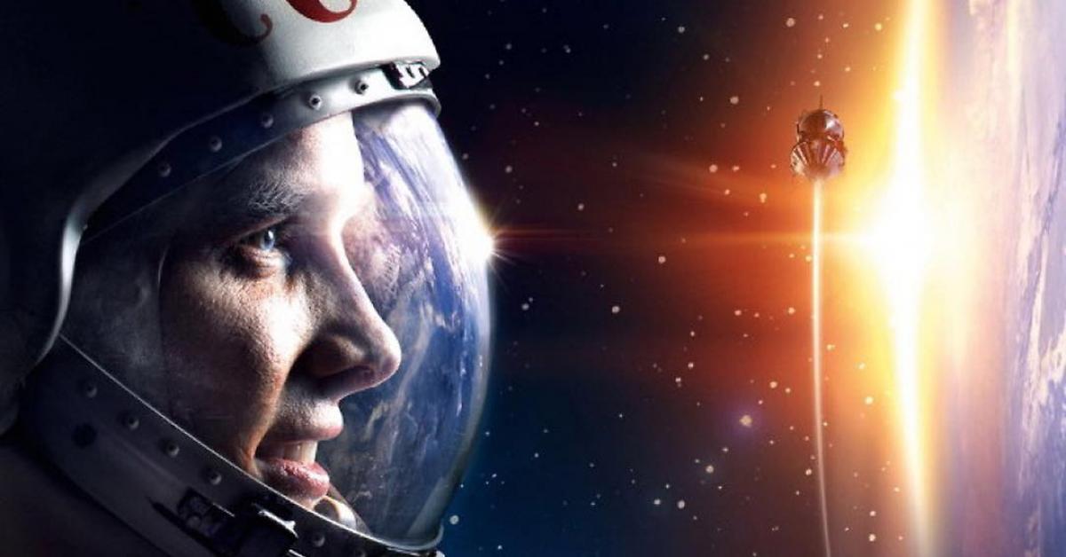 На факультете космических исследований МГУ открывается специалитет