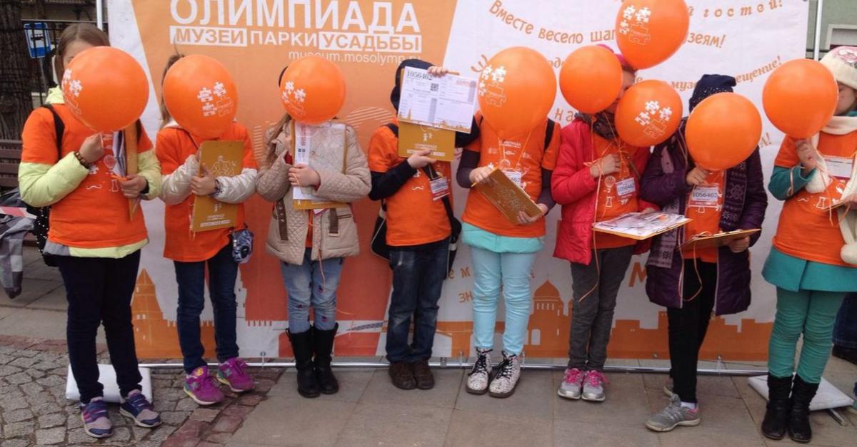 На Фестивале музеев наградят победителей школьной олимпиады