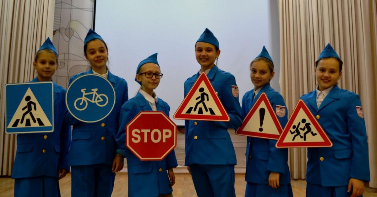Всероссийский конкурс «Безопасная дорога – детям» - 2018