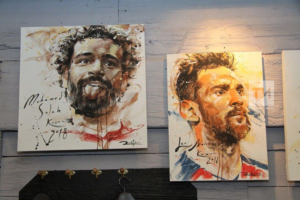Выставка «Вера. Надежда. Футбол»