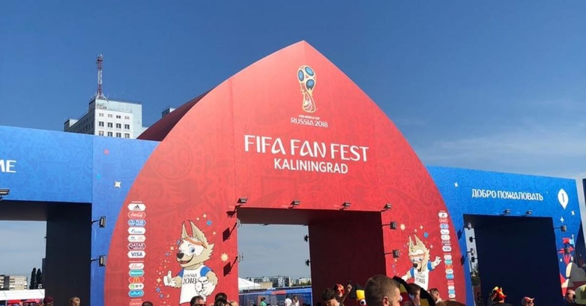 Бельгия выиграла у Англии в очередном матче Чемпионата мира