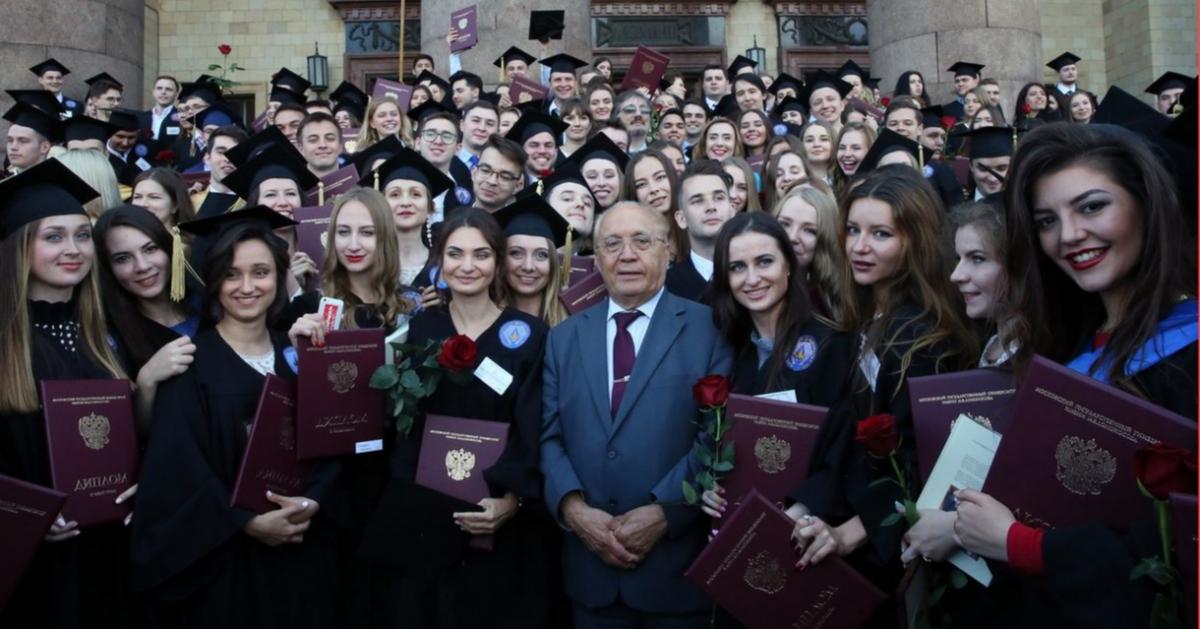 Вручение дипломов в МГУ: как это было?