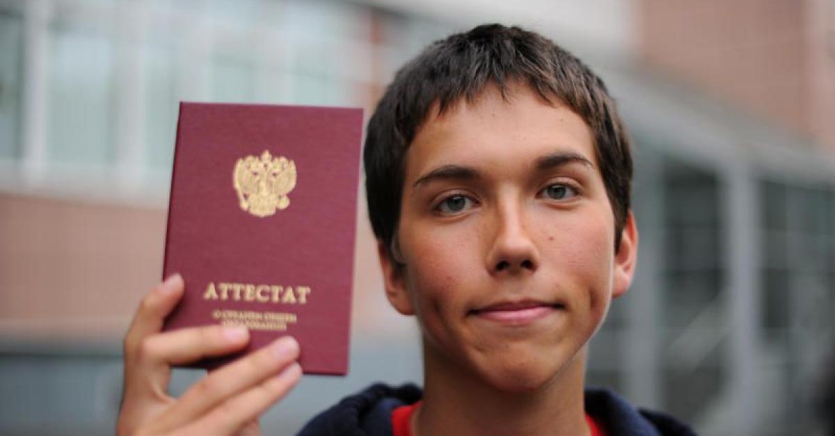 Самый умный выпускник России теперь - студент МГУ