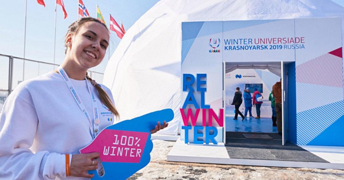 Начал работу единый контакт-центр Зимней универсиады - 2019