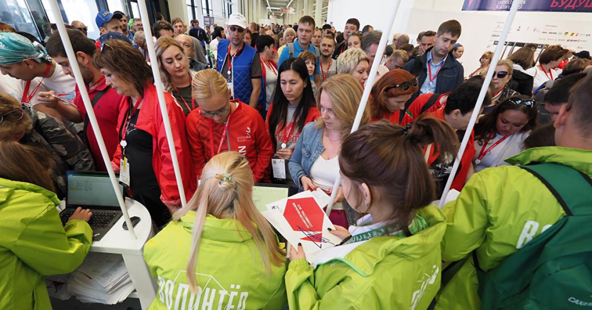 Стартовал финал WorldSkills Russia - 2018