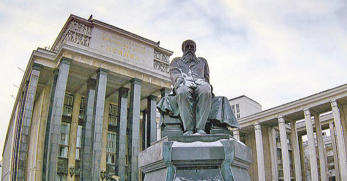 «Ленинка» ждет нового директора