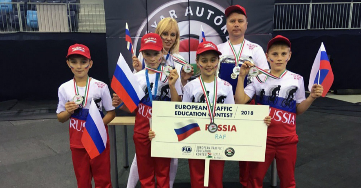 Команда из России победила в конкурсе ПДД