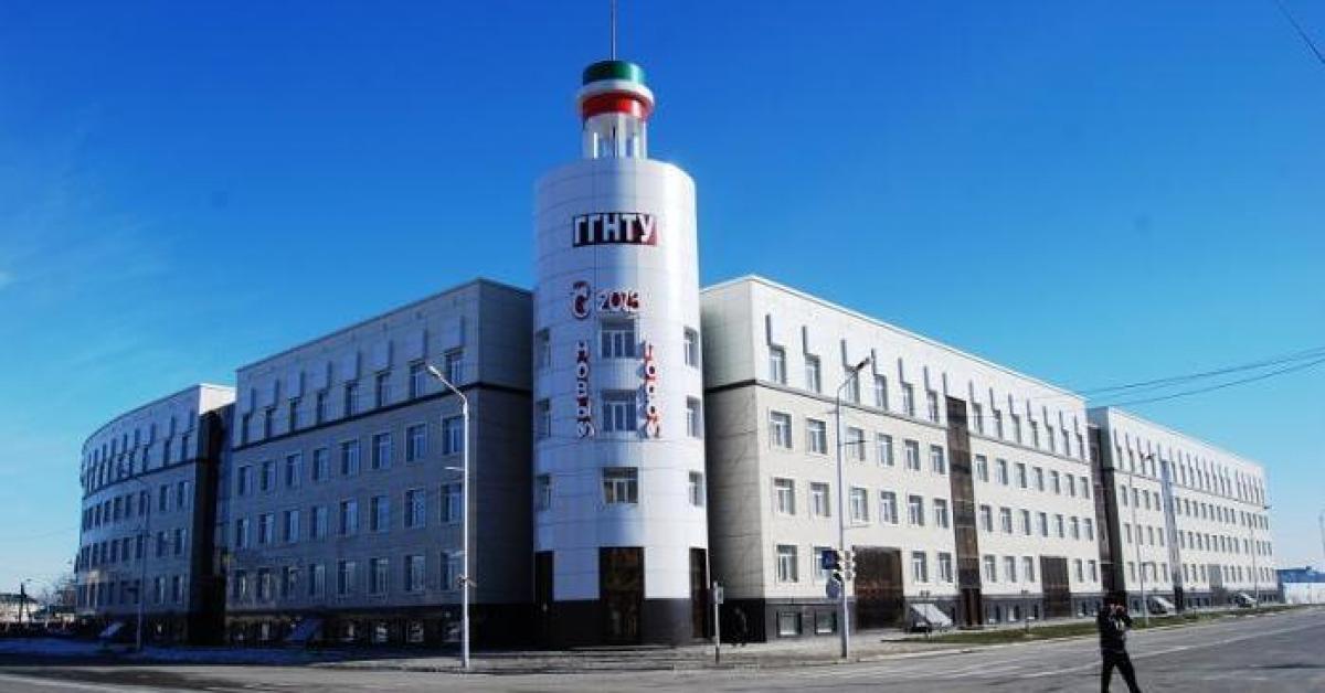 В Грозненском нефтяном техническом университете новый ректор