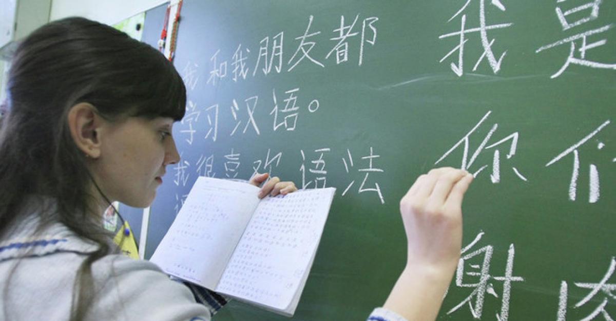Китайский язык становится популярнее у российских школьников