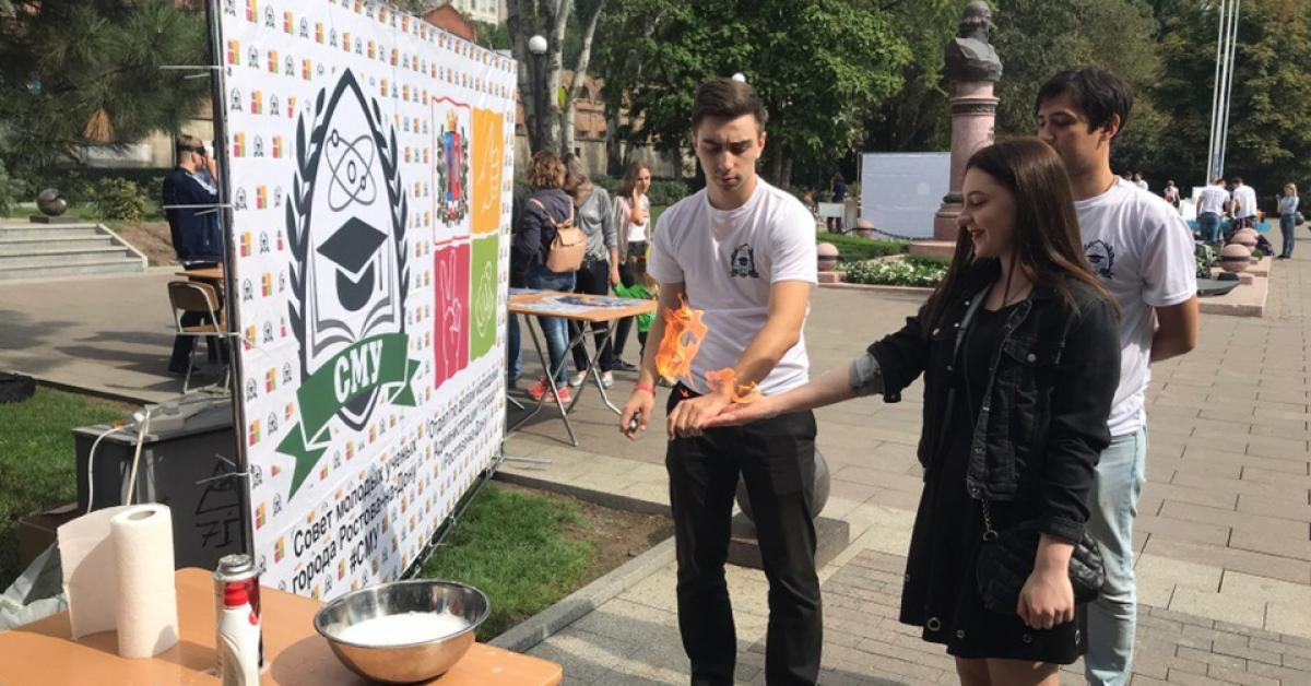 В Ростове прошла интерактивная выставка для будущих физиков
