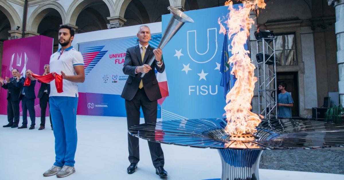 Дан старт эстафете огня Зимней универсиады-2019