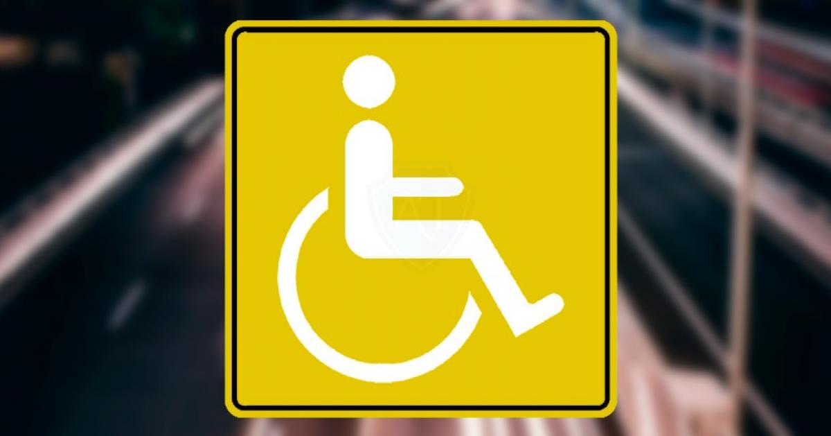Инвалидов в России больше не будет