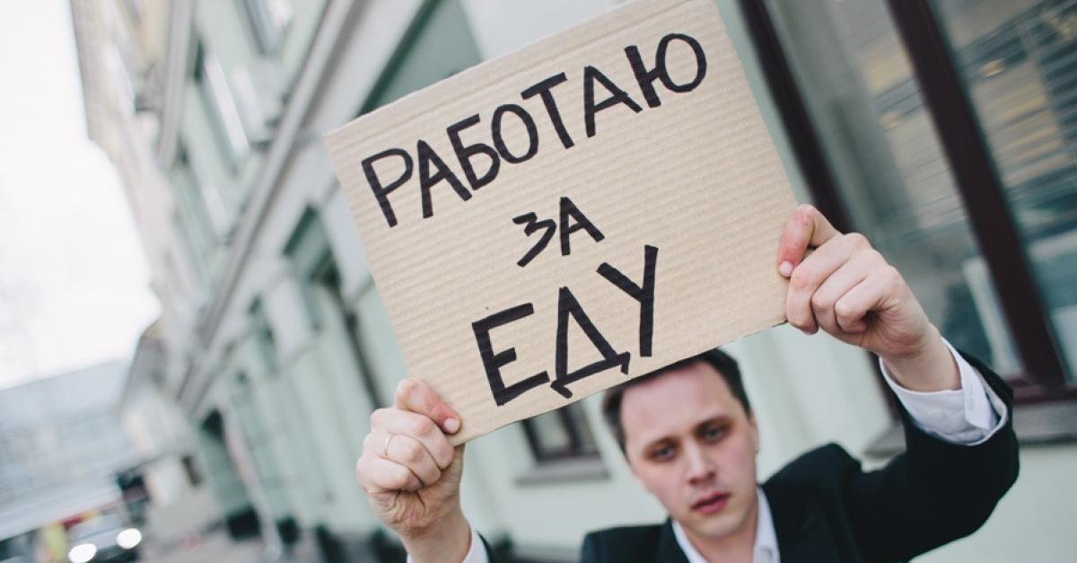 Кому на Руси жить хорошо: регионы с самыми высокими зарплатами