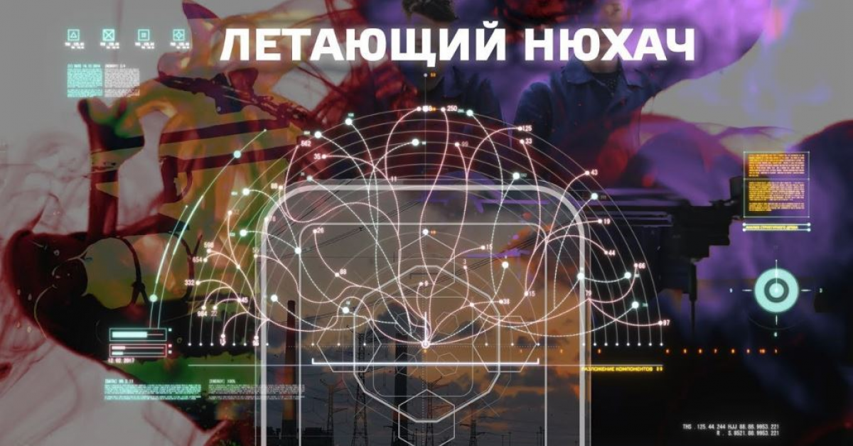 «Летающая химическая лаборатория» получила приз на фестивале NAUKA 0+