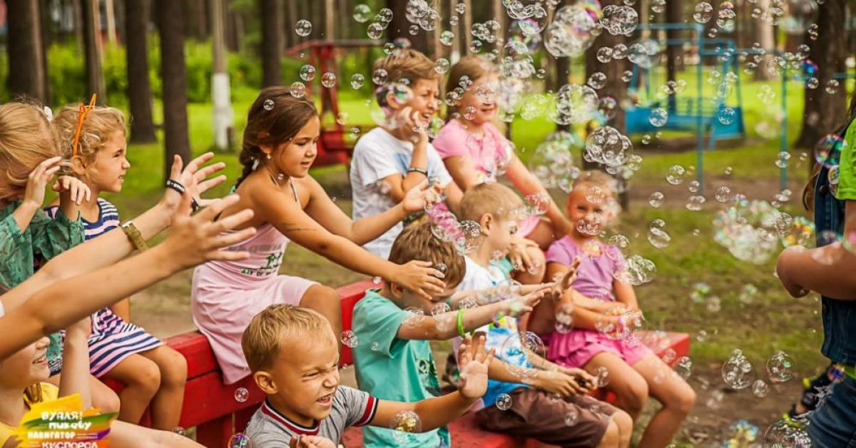 Льготные путевки для юных москвичей появятся уже в ноябре