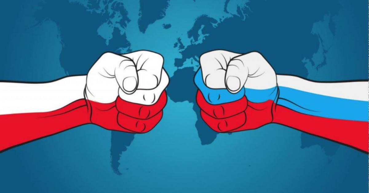 В ЮФУ обсудят российско-польские отношения