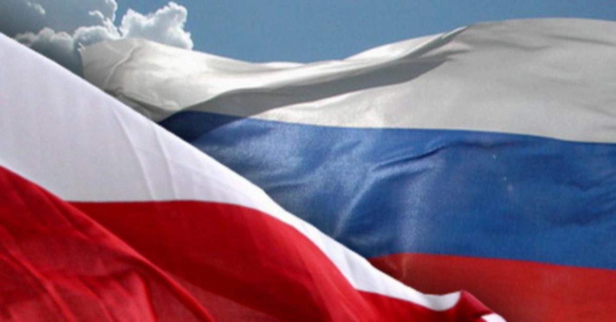 Российско-польская конференция прошла на юге России