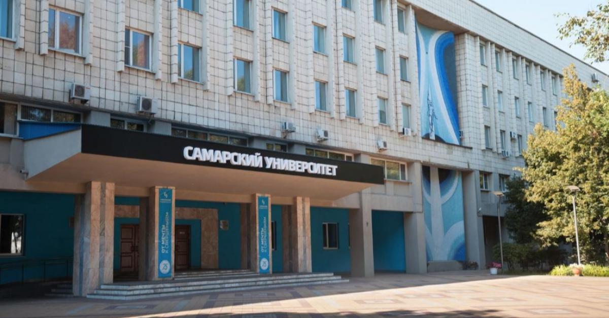 Самарский университет – в рейтинге THE!