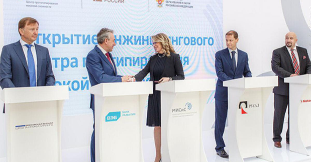 Центр НТИ по квантовым коммуникациям займется безопасной связью в России