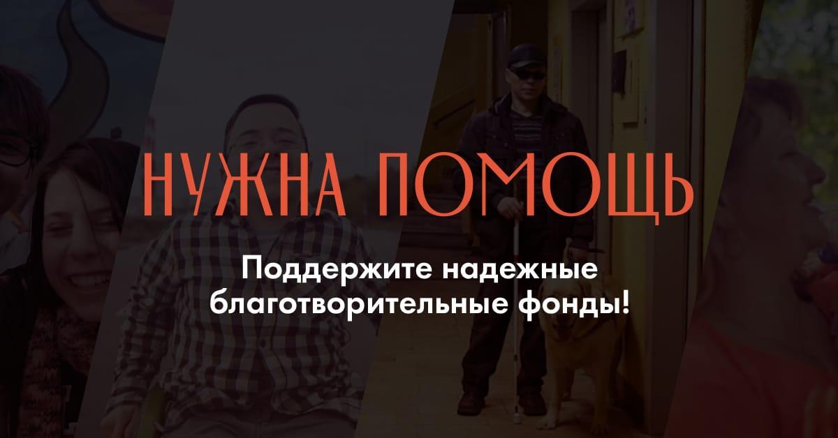 Студенты МГУ устраивают благотворительную ярмарку